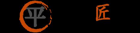 【うにの匠】 マルヒラ渡邊水産株式会社
